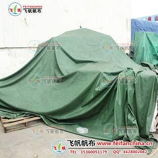 工程装修防尘布 工程遮盖防雨布 盖装修材料帆布