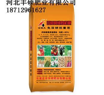 豆粕专用生物有机肥价格