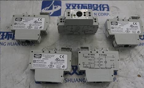 双环黑马HIMA放大器H4135A-福建双环能源科技股份有限责任公司
