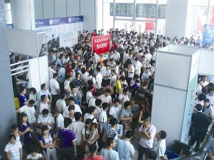 2019上海陶瓷、玻璃制品展/展位申请
