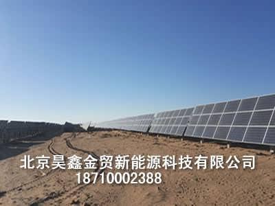 太阳能光伏支架直销_开封太阳能光伏支架批发价格【昊鑫】