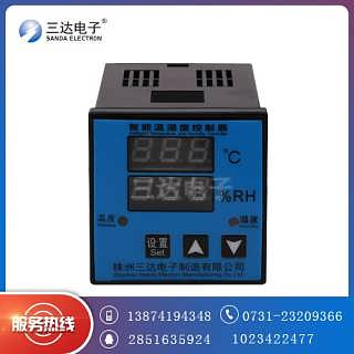 DK-ZWSK-S221智能温湿度控制器