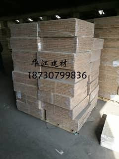 603*603mm吊顶防潮矿棉板生产厂家