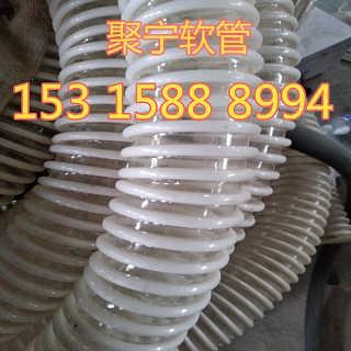塑筋螺旋管山东PU除尘用塑筋螺旋管环保无味不含卤素