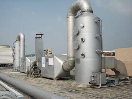 钦州化工厂voc废气酸雾净化用哪种设备 永蓝酸雾净化塔厂家直销