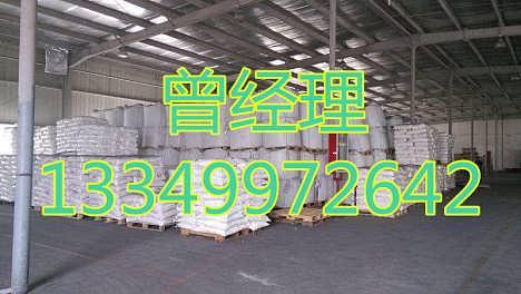 江西四水醋酸镁生产厂家