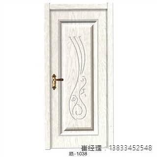 山东实木复合门