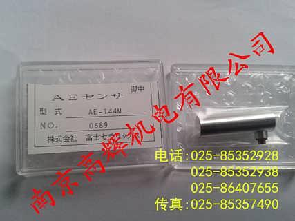 日本kokusai传感器AE-144M-南京易鸣机电设备有限公司