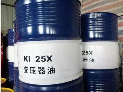 批发克炼昆仑25#环烷基变压器油