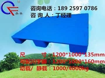 广东乔丰特大号塑料零件盒生产厂家-佛山市乔丰塑胶实业有限公司销售