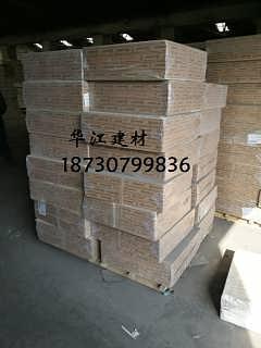 603*603mm吊顶防潮矿棉板价格优惠