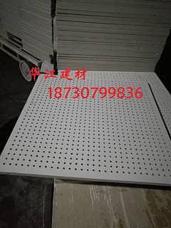 603*603mm吊顶防潮矿棉板今日报价