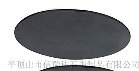 河南石墨厂家信瑞达石墨加工定制石墨片石墨加热片