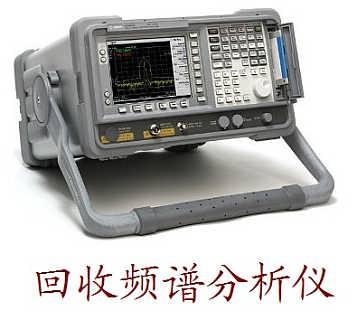 求购二手N9322C回收频谱分析仪
