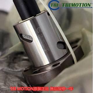 安微TBI滚珠丝杆代理,高速静音SFHR2010 丝杆螺母副滚珠丝杆订制加工
