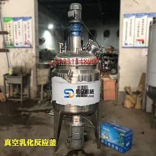 广东供应3立方304混凝剂搅拌罐化妆品304液体搅拌缸
