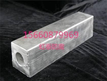 大型天然气管线防腐镁合金阳极块