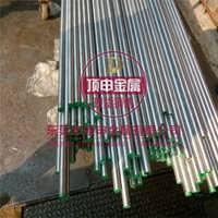 西南铝1060铝板 规格不限 特殊规格可定做
