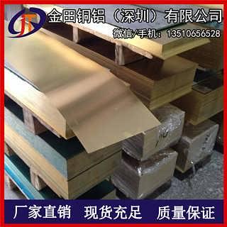 h68黄铜板/国标h65中厚黄铜板,c3601焊接黄铜板