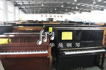 KAWAI卡哇伊YAMAHA雅马哈二手钢琴出租零售-苏州华曼乐器有限公司
