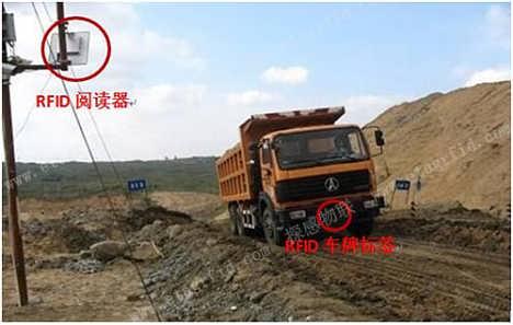 RFID车辆细分领域(运输/称重)深挖应用