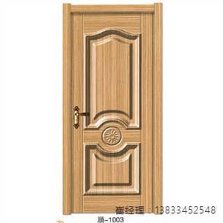 供应实木复合门