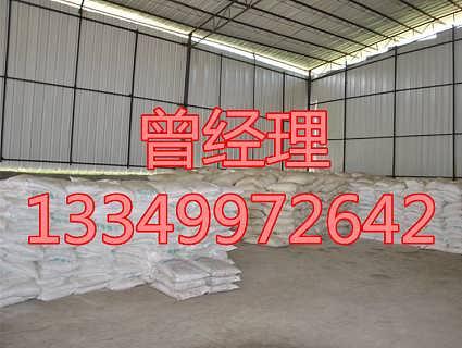 江西水杨酸生产厂家