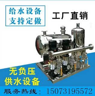 恒压给水装置、无塔给水装置、变频无负压给水装置、二次给水装置