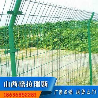 晋中公路铁路双边丝隔离护栏网