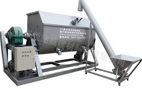四川遂宁7型不锈钢真石漆专用搅拌机
