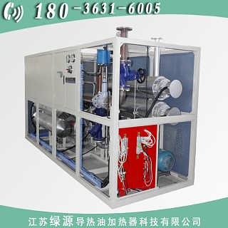 oil heater for chemical industry