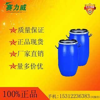 二乙氨基甲酰氯88-10-8