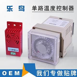 温湿度传感器温湿度变送器-乐清市乐鸟电气有限公司