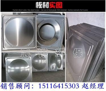 吉首高位不锈钢消防水箱,清凉一夏-湖南宸诺环保科技有限公司销售一部