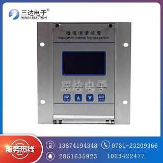 aoce-xy-b1微机消谐装置