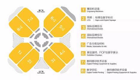 2019年上海国际广告展apppexpo