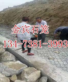 河坡生态护岸格宾网a防洪堤景观建设格宾网a房水库坍塌格宾网