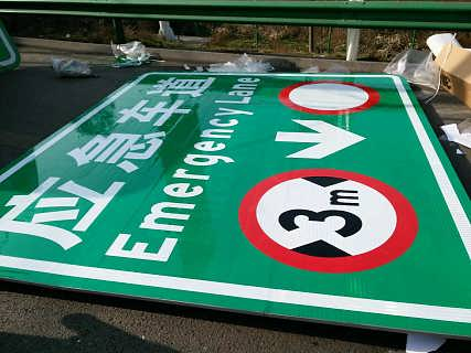延安交通标志牌,延安道路指示牌,三角警示牌道路交通安全标识牌定做找西安阳光