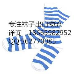 袜子出口美国亚马逊袜子出口空运到美国亚马逊物流