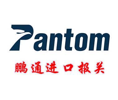 工厂没有进出口权如何进口旧设备,深圳二手机床进口报关代理公司