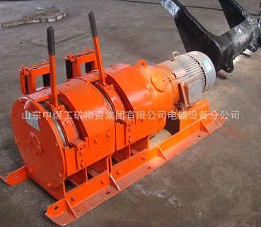 中煤2JPB-22耙矿绞车
