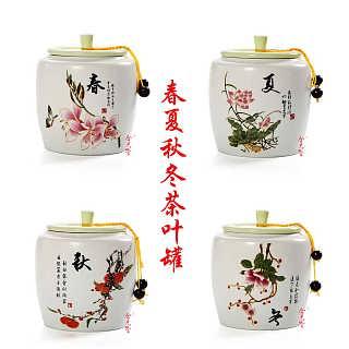 春夏秋冬陶瓷茶叶罐供应批发