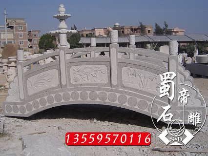 精品石拱桥,晚霞红石雕桥,栏杆石桥-福建省蜀帝石雕工艺有限公司