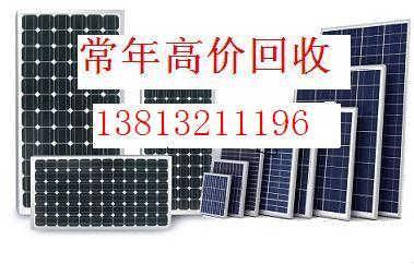江都多晶电池片回收公司
