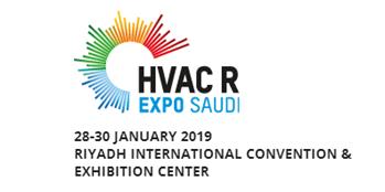 2019沙特五大行业国际制冷空调、通风、空气净化展览会HVACR