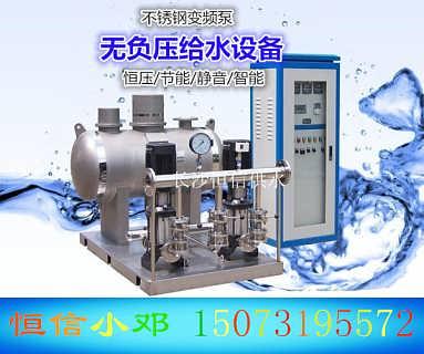 自动恒压供水装置、稳压补偿罐、无负压智能变频装置、无塔供水器