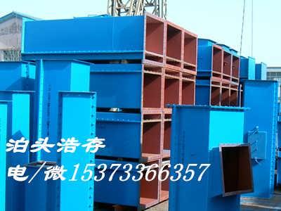 泊头浩存生产直供空气输送斜槽,输送装置
