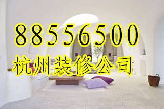 杭州专业寿司店装修设计公司|寿司店装修方案预算