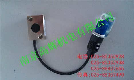日本理研奈良感测头RS-903H-南京易鸣机电设备有限公司