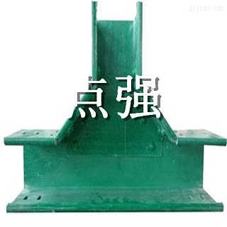 阶梯式玻璃钢桥架现货供应-点强-河北点强环保设备有限责任公司